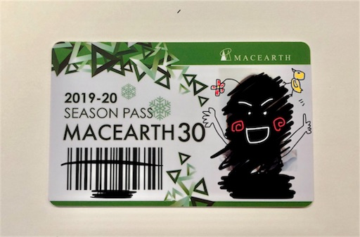 f:id:yukinekokei:20190802131415j:image
