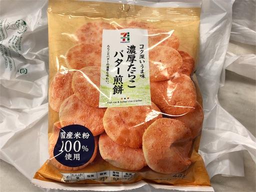 f:id:yukinekokei:20190803112013j:image