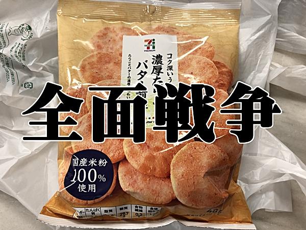 f:id:yukinekokei:20190804073342j:plain