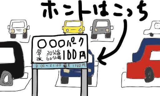 f:id:yukinekokei:20190807024544j:image