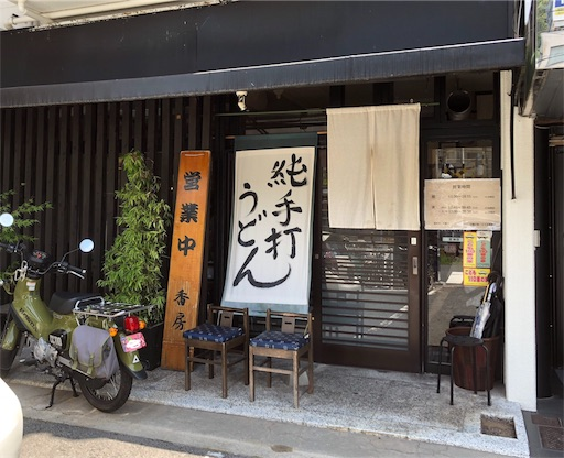 f:id:yukinekokei:20190808095630j:image