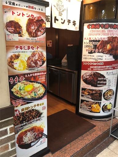 f:id:yukinekokei:20190814130805j:plain