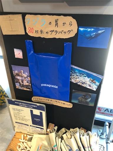 f:id:yukinekokei:20190814135616j:image