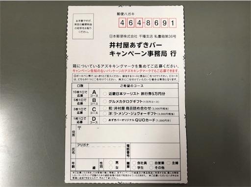 f:id:yukinekokei:20190821213756j:plain