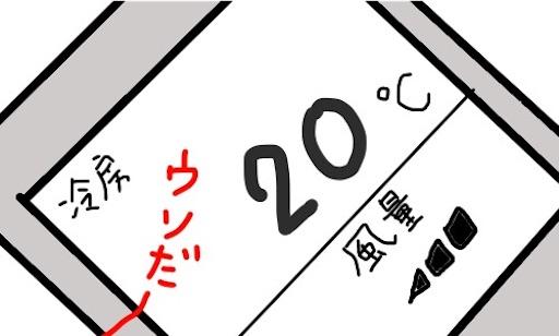 f:id:yukinekokei:20190823202432j:image