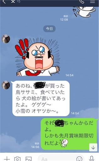 f:id:yukinekokei:20190824100729j:image