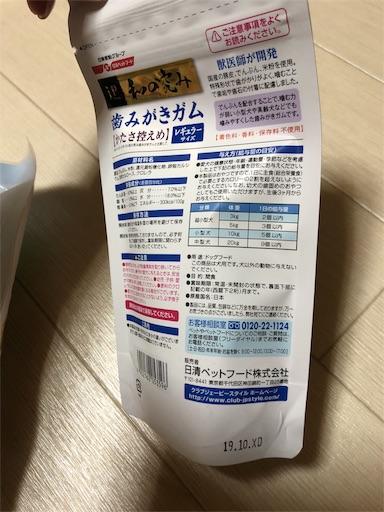 f:id:yukinekokei:20190824225555j:image