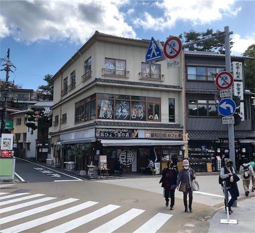 f:id:yukinekokei:20190829182709j:image