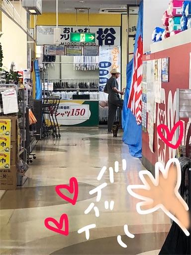 f:id:yukinekokei:20190830122503j:image
