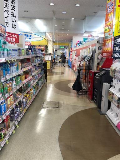 f:id:yukinekokei:20190830122623j:image