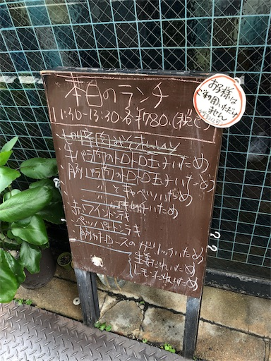 f:id:yukinekokei:20190831114109j:image