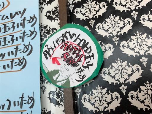 f:id:yukinekokei:20190831114146j:image