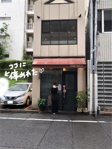 f:id:yukinekokei:20190901082751j:image