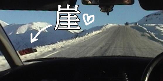 f:id:yukinekokei:20190901220738j:plain