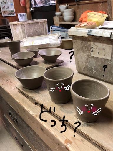 f:id:yukinekokei:20190904222057j:image