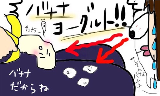 f:id:yukinekokei:20190908064802j:image