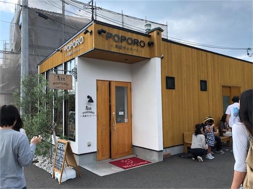 f:id:yukinekokei:20190908184656j:image