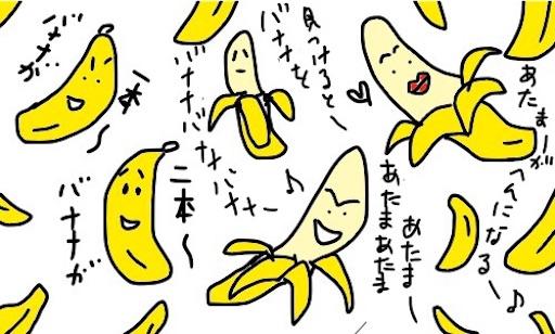 f:id:yukinekokei:20190908225918j:image