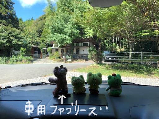 f:id:yukinekokei:20190909214238j:plain