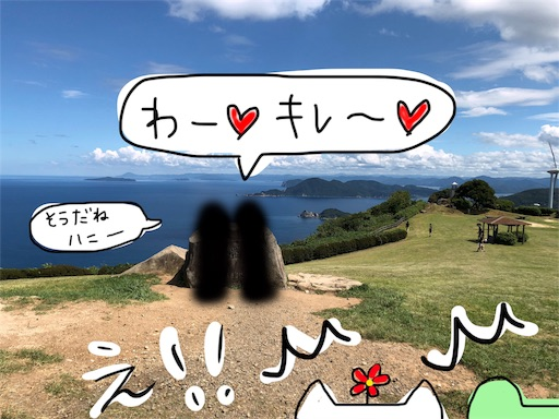 f:id:yukinekokei:20190910222217j:image