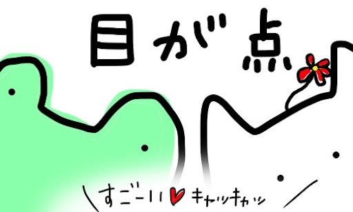f:id:yukinekokei:20190910232400j:image