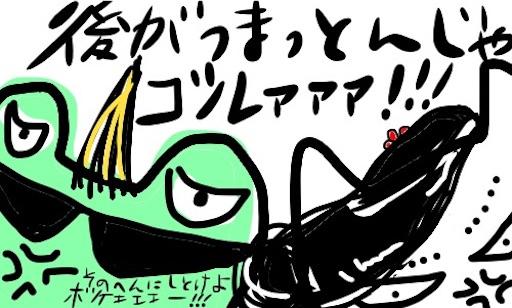 f:id:yukinekokei:20190910234935j:image