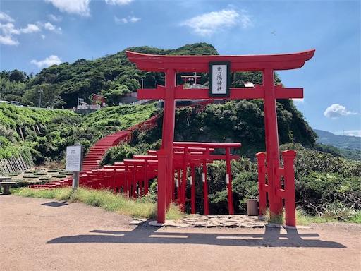 f:id:yukinekokei:20190914145624j:image