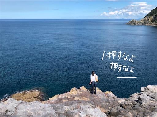 f:id:yukinekokei:20190915080034j:plain