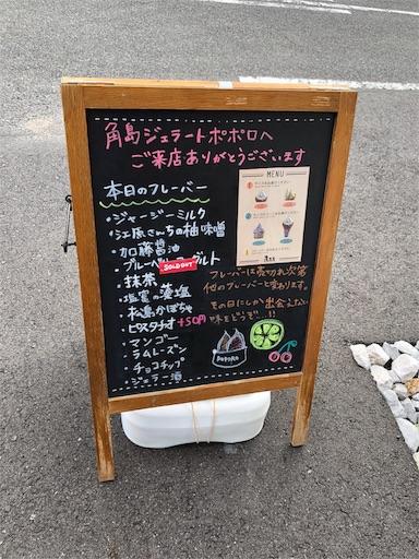 f:id:yukinekokei:20190915221016j:image