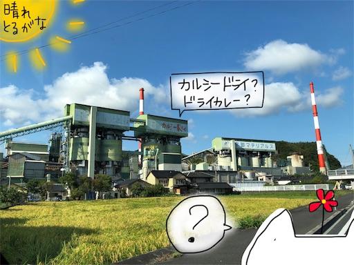 f:id:yukinekokei:20190915224802j:image