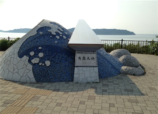 f:id:yukinekokei:20190916080922j:image