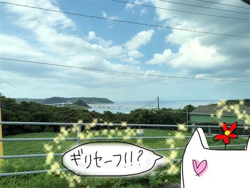 f:id:yukinekokei:20190916193514j:image