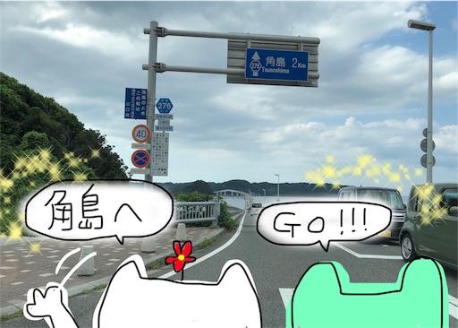 f:id:yukinekokei:20190916202153j:image