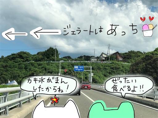 f:id:yukinekokei:20190916214519j:plain