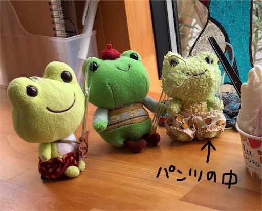 f:id:yukinekokei:20190918000041j:image