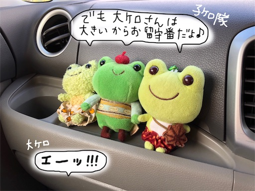 f:id:yukinekokei:20190918080907j:image