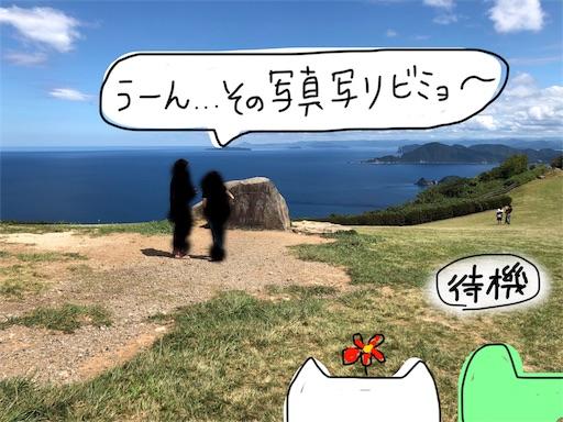 f:id:yukinekokei:20190918094404j:image