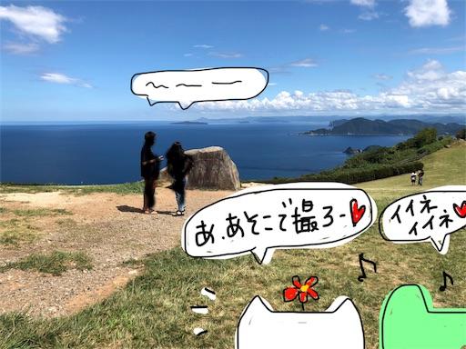f:id:yukinekokei:20190918094408j:image