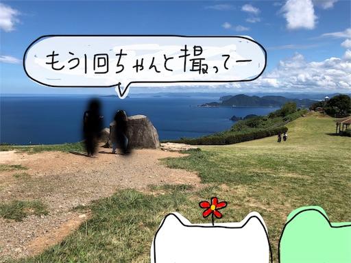 f:id:yukinekokei:20190918094413j:image
