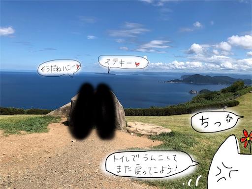 f:id:yukinekokei:20190918094416j:image