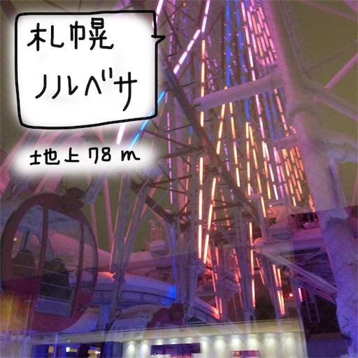 f:id:yukinekokei:20190919210549j:image