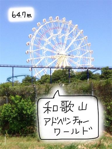 f:id:yukinekokei:20190919210552j:image