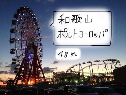 f:id:yukinekokei:20190919210555j:image
