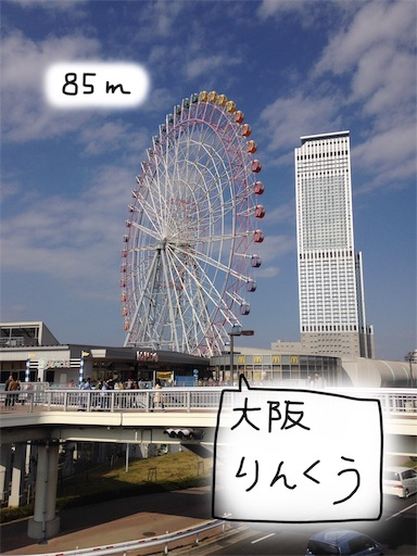 f:id:yukinekokei:20190919210557j:image