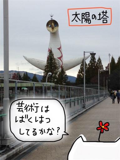 f:id:yukinekokei:20190919213444j:image