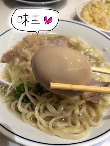 f:id:yukinekokei:20190919221919j:image