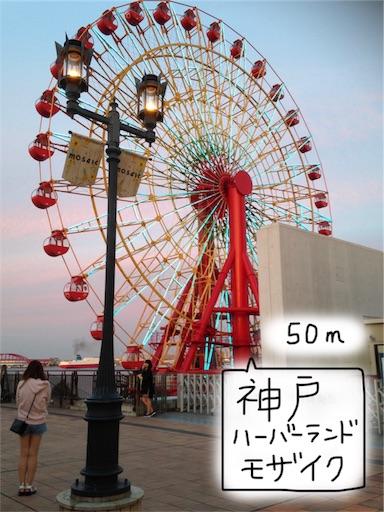 f:id:yukinekokei:20190920210552j:plain
