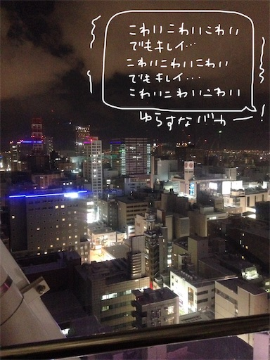 f:id:yukinekokei:20190921070427j:image