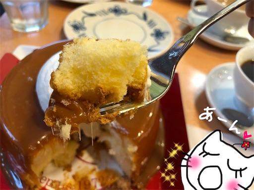 f:id:yukinekokei:20190921204153j:plain