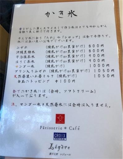 f:id:yukinekokei:20190922121411j:image